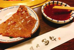 「多牛」福岡博多站附近必吃燒肉店・CP值與人氣皆高