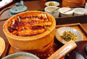 日田豆田町鰻魚飯三吃的まぶし千屋