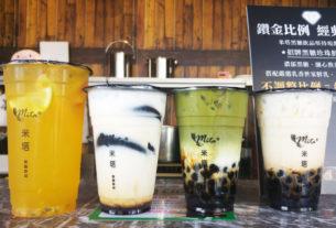 【台南永康 | 飲料】米塔黑糖飲 手炒黑糖與珍珠 香Q濃完美比例