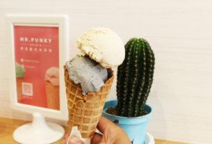 台南東區-胖吉義式手作冰淇淋 文化中心周邊冰品專賣