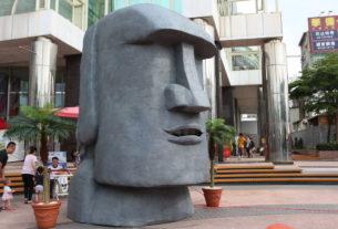 台南創意扭蛋-石來運轉摩艾石像 最大獎「沖繩」機票