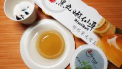 台南宅配-黑丸嫩仙草 mini仙草、愛玉與抹茶 夏日的清爽口感