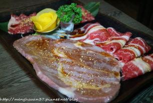 【桃園中壢 | 美食】青石代Zendon Yaki燒肉專門┃日本和牛/中壢車站燒肉/約會聚餐