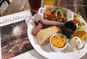 【新北中和 | 餐廳】UNTIL 21:45貳壹肆伍咖啡坊-中和市區就營業到 21:45的咖啡坊~推薦的高CP餐廳!