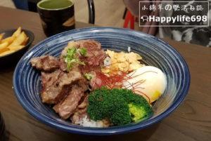 【南投市區 | 丼飯】八貫特級丼飯。超有飽足感的日式燒肉丼套餐~~~