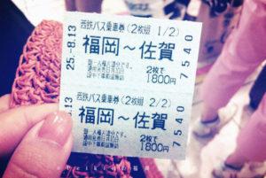 【日本 | 佐賀怎麼玩】博多出發一日遊:唐津城、舊唐津銀行、唐津曳山展示場、舊高取邸