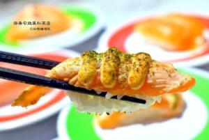 台北信義美食 ❤ 海壽司微風松高店 ❤ 平價奢華的美味 #迴轉壽司 #海壽司菜單 #Hi Sushi #海壽司價位 #約會餐廳推薦 #家庭聚餐