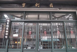 【台中大里】亨利貞精品咖啡館 ▎大里的老上海│完美咖啡與甜點,絕對會再訪的咖啡館。