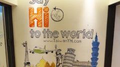 【台北住宿】台灣青旅Taiwan YH,永生難忘的高品質膠囊旅館│免費桃園機場接駁、北車住宿推薦