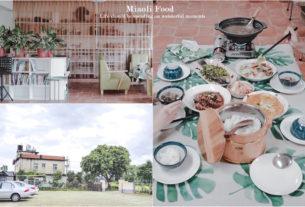 【苗栗和風食堂】苗栗公館客家美食,停車便利、享受一泊二食的鄉村旅居。